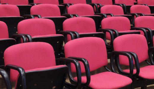 「合同企業説明会」は思いがけない出会いの場 積極的参加のすすめ