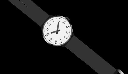 就活や面接時の持ち物としての時計。やはりひとつは用意しておきたい必需品